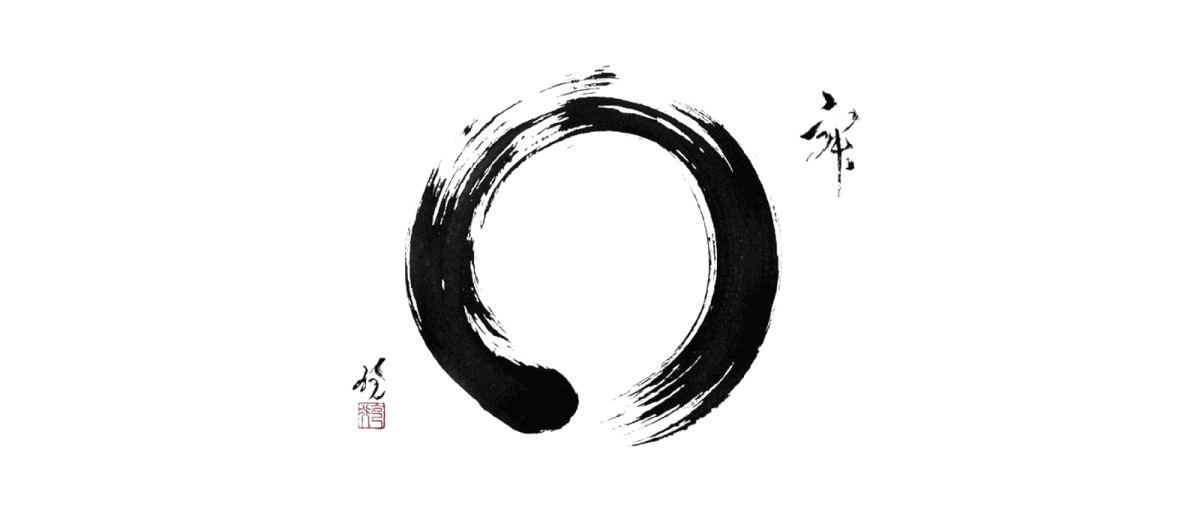 The Practice of Ensō: A Simple Reminder About Perfection